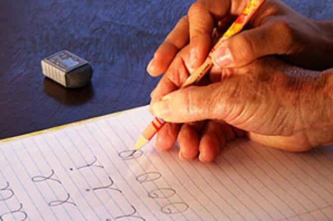 """""""Leer el pasado, escribir el futuro"""" la UNESCO celebraelDía Internacional de la Alfabetización"""